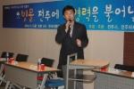 전주시 빗물이용 활성화포럼에 참석, 주제발표 중인 박경복 대표