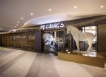 피에프창은 이달 15일과 22일, 잠실 롯데월드몰과 코엑스몰에 매장을 오픈하며 한국에 진출한다.