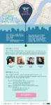 건국대는 서울 광진구와 함께 오는 14일 오후 2시부터 건국대 학생회관 중강당에서 청년, 지역을 플레이하다라는 주제의 청년 사회적경제 토크쇼와 워크숍을 개최한다.