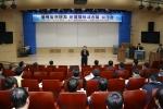 한국전기연구원은 12일 전력거래소, 한국전력, 제주도청 등 지자체와 유관기관, 기업체 관계자 및 풍력발전사업자 등 100여명이 참석한 가운데, 풍력발전단지 운영제어시스템 워크숍을 개최했다.