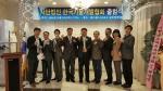 한국기술개발협회는 2014년 선도제휴기관 및 홍보대사 모집 공고를 실시한다.