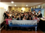 하브루타교육협회는 하브루타 교육사 2급 과정을 오는 15일부터 서울·경주에서 동시에 오픈한다.