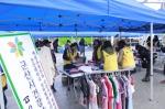 군산대학교와 아름다운가게는 13일 군산대학교 정문 주변에 부스 10개동을 설치하고 지역사회와 함께 하는 아름다운 기부 및 나눔잔치 행사를 개최했다.