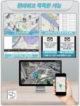 오토정보통신은 회사차량 운행관리 전용 위치추적기 단말기를 출시하였다.