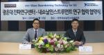 한국NI와 광운대 전파연구센터가 5G를 위한 밀리미터파 빔포밍 협력 MOU를 체결했다.