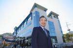 Lee, Woo Gab CEO, Friend Co. Ltd.