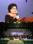 개회사를 하는 박춘자 가정분과위원장 / 2014 영아전문 가정어린이집 비전선포식 개최