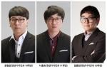 한국방송예술교육진흥원 영상디자인학과 학생들이 농촌체험관광 영상공모전에서 최우수상을 수상했다.