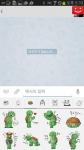 북팔톡 홍승우 작가의 부기 캐릭터 이모티콘