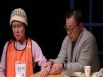 연극 행복전도사 박달재에서 열연하고 있는 탤런트 하미혜와 안병경