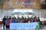 하이서울유스호스텔이 도서벽지 및 소외계층 아이들에게 서울초청 프로그램을 제공했다.