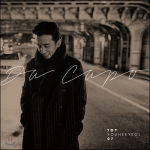 뮤지션 유희열의 원맨 프로젝트 토이의 정규 7집 앨범 다 카포(Da Capo)가 오늘 18일 공식 발매를 시작하며 대중들의 관심을 한 몸에 받고 있다.