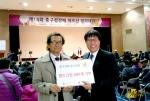 왼쪽부터 (주)다솜커뮤니티 고안철 대표, 동국대학교 김영태 교수