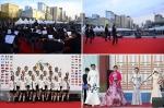 남녀노소, 국경의 벽을 넘어선 다채로운 공연들 - 청소년오케스트라, 발리언트, 대만한국한성화교소학교합창단, 목은정한복패션쇼