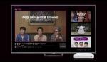 'U+ tv G 4K UHD'의 온라인 광고 영상 '누가 야한영화를 봤을까?' 이미지컷