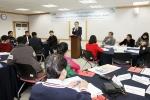 노사발전재단 ILO와 공동 국제 워크숍 개최 모습