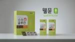 롯데홈쇼핑 최유라쇼를 통해 선보일 면역 증강 건강기능식품 슈퍼글루칸