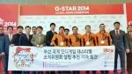 부산국제인디게임페스티벌조직위원회 발족을 위한 기자회견이 부산 벡스코에서 프레스룸에서 11월 20일 개최되었다.