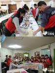 KT가 지역아동센터 아이들을 위해 맛있는 간식 기부에 나섰다.
