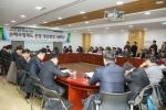 손해사정제도 운영 개선방안 국회 세미나가 성황리에 막을 내렸다.