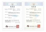 아미코스메틱은 활발한 특허 출원을 통해 경쟁력있는 다양한 제품들을 출시했다.