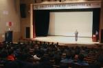 한국보건복지인력개발원 대구사회복무교육센터는 20일 포항청소년수련관에서 지역 사회복무요원 300여명을 대상으로 2014 포항시 사회복무아카데미를 개최했다.