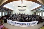 세계평화통일가정연합의 대표적 신학교육기관인 청심신학대학원대학교의 총장 이∙취임식을 지난 11월 19일 열렸다.