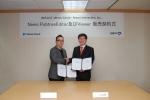 나모 인터랙티브가 일본의 클라우드서비스 업체인 ㈜이북클라우드와 대리점 공급계약을 체결했다.