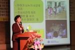 서영숙 한국아동학회장이 안전주체자로서의 아동의 힘 키우기라는 주제로 기조강연을 하고 있다.