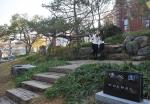 건국대는 총동문회 정건수 회장이 모교에 기증한 소나무 52그루로 교내 상허기념박물관 옆에 조성한 소나무 동산을 청심원 으로 이름 짓고 포토존 등을 조성해 학생들을 위한 명소로 만들었다