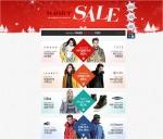 하프클럽닷컴이 24일부터 1주일 간 겨울 인기 브랜드의 할인전을 진행한다.