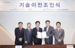 11월 5일 R&D 성과확산대회에서 ㈜대림화학 신홍현 대표(우 2번째)와 아주대 산학협력단 이종화 단장(가운데), 그리고 아주대학 이분열 교수(좌 2번째) 및 관계자가 참석한 가운데 특수촉매 기술 이전 조인식을 가졌다.