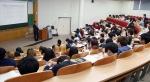 상반기 호서대학교에서 신입생을 대상으로 금융공개강좌를 개최하고 있는 모습