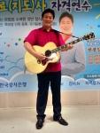 스타강사 한광일 양성길과 함께하는 대한민국 웃음치료 사랑하는 블로거들 결성했다.