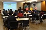 지난 10월 서울에서 열린 원앤원(주) 성공창업특강