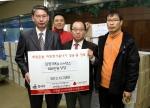 한국청소년단체협의회 국제청소년센터가 지역사회공헌활동의 일환으로, 지난해 12월 3일에 김장김치 10kg 를 직접담가 지역 독거노인 등 불우이웃에게 전달하였다.