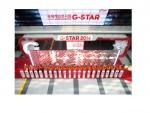 G-STAR 2014 전시장