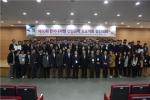 대한산업공학회, 제10회 한국 대학생 산업공학 프로젝트 경진대회  개최