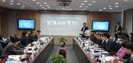 한국보건복지인력개발원이 제35회 오송CEO포럼을 개최했다.