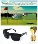 육안으로 보이지 않는 골프 퍼팅그린 표면의 미세한 차이를 입체적으로 보여주는 특수안경