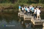 (사)환경실천연합회가 서울시민으로 구성된 자원봉사자들과 함께 지속적인 한강생태계 및 수질보전활동을 전개해 나가고 있다.