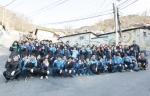 아미코스메틱은 지난 11월 26일 홍제동 개미마을에 사랑의 연탄 나눔 봉사활동을 진행하였다.