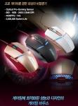 로이체는 전문 게이밍마우스 XECRET XG-8500M 할인이벤트를 실시한다.