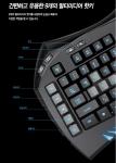 로이체는 게이밍마우스 XECRET XG-9600KL HELLIOS 할인이벤트를 실시한다.