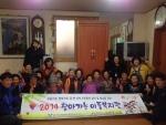 승주읍 마을 주민들들과 함께