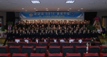 군산대학교 제155 학생군사교육단의 53 황룡무제가 열렸다.