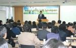 국제이주개발공사는 12월 6일 역삼동 본사에서 (주)인마테크 미국투자이민 세미나를 개최한다.