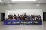 '현대차그룹 글로벌 프랜드십 투어' 행사에 참가한 외국인 유학생들이 화성 라비돌 리조트에서 기념 촬영하는 모습.