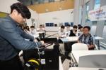 경기테크노파크 무한상상실 3D프린팅 교육