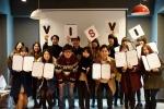 비스비가 지난 11월 15일, 신촌 본스퀘어에서 비스비 대학생 서포터즈 1기 수료식을 개최했다